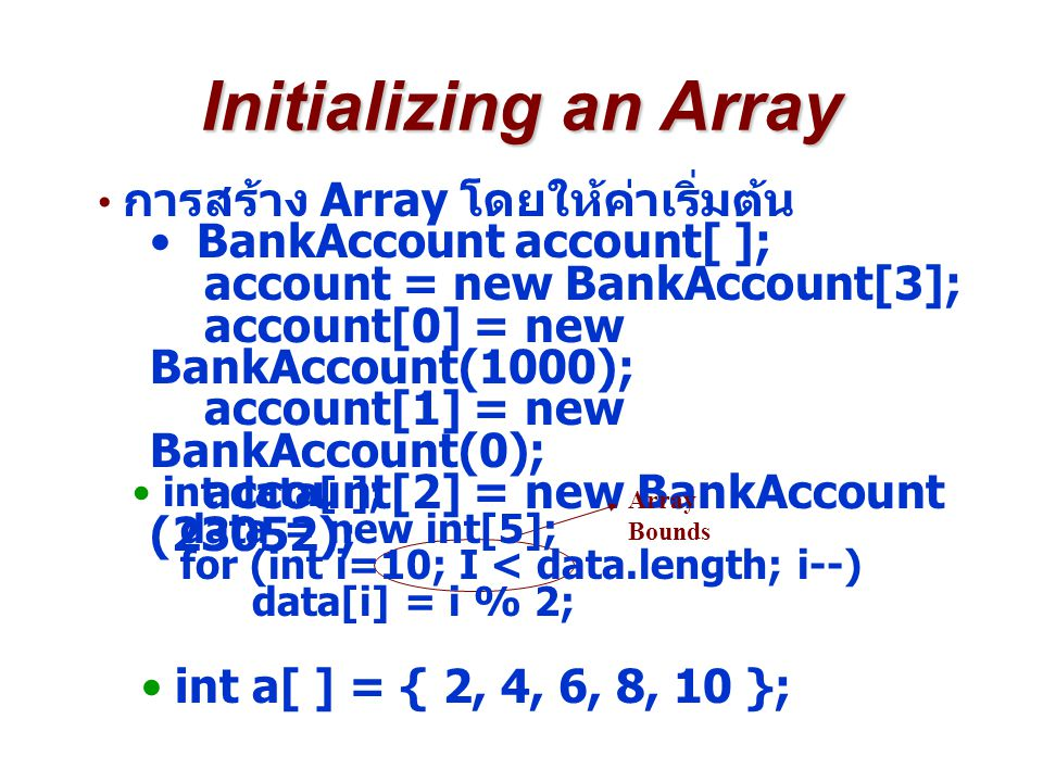 Initializing an Array BankAccount account[ ];